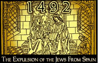 Исаак куэнка еврей